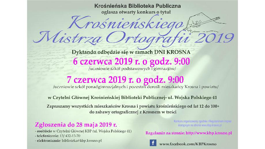Krośnieński Mistrz Ortografii 2019